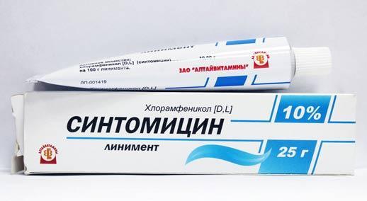 синтомицин мазь 10 инструкция