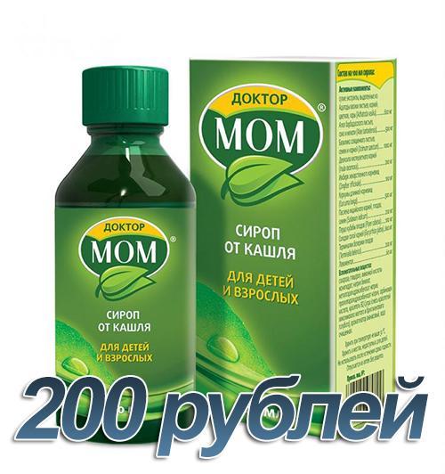 Доктор МОМ