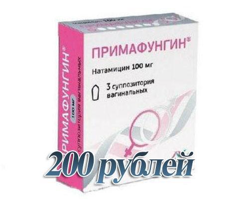 Примафугин