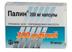 Фотография препарата