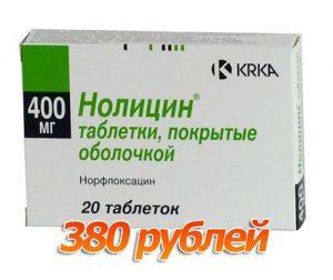 Коробка таблеток