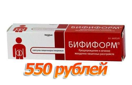 Быстрое лечение цистита у женщин таблетками в домашних условиях