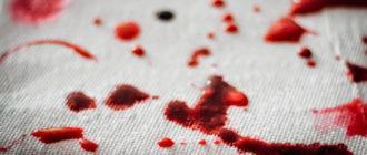 Кровь на бумаге