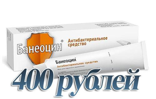 Мази и крема от ожогов: список недорогих эффективных средств