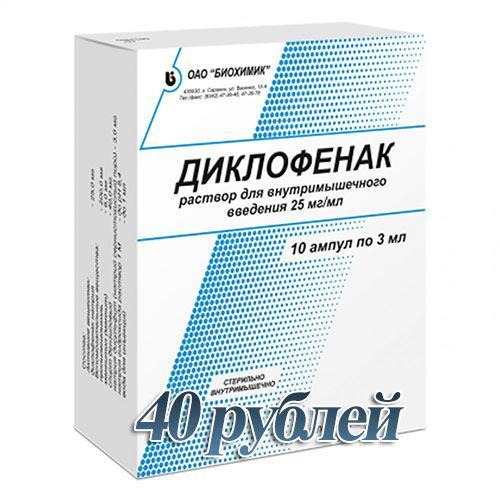 Плечелопаточный периартрит: симптомы и лечение, комплекс упражнений Попова