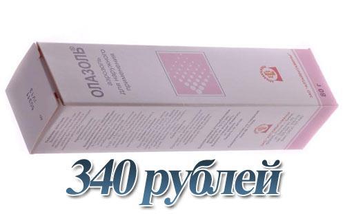 Ранозаживляющие мази для кожи с быстрым эффектом