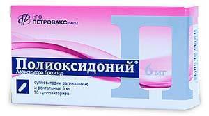 аналог Полиоксидоний